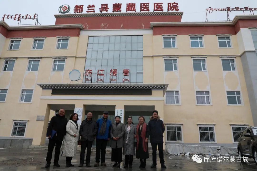 青海蒙医药事业发展历程略谈 第13张 青海蒙医药事业发展历程略谈 蒙古文化