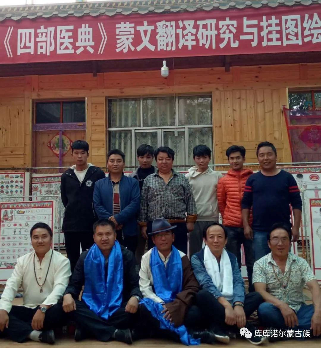青海蒙医药事业发展历程略谈 第16张 青海蒙医药事业发展历程略谈 蒙古文化