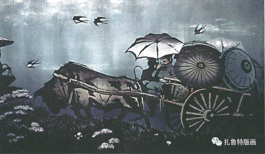 金星铎版画作品欣赏 第16张