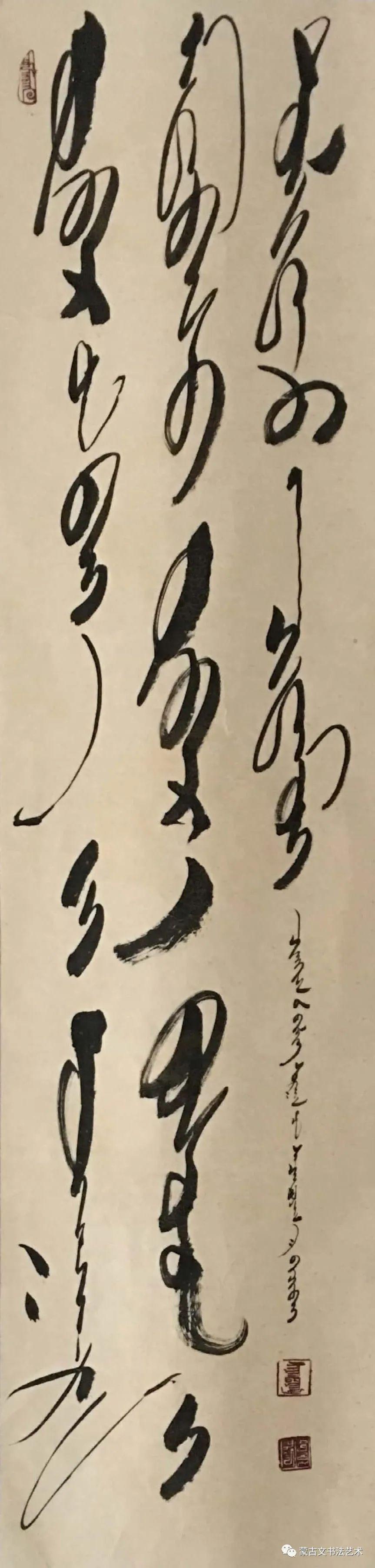 斯琴图雅蒙古文书法作品 第5张 斯琴图雅蒙古文书法作品 蒙古书法