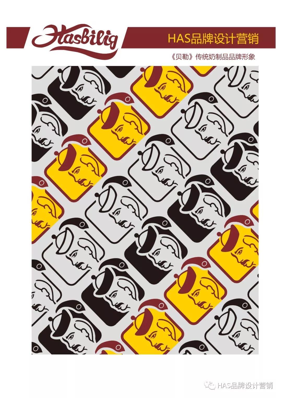 HAS品牌策划设计作品---《贝勒》传统奶食logo形象设计 第1张 HAS品牌策划设计作品---《贝勒》传统奶食logo形象设计 蒙古设计