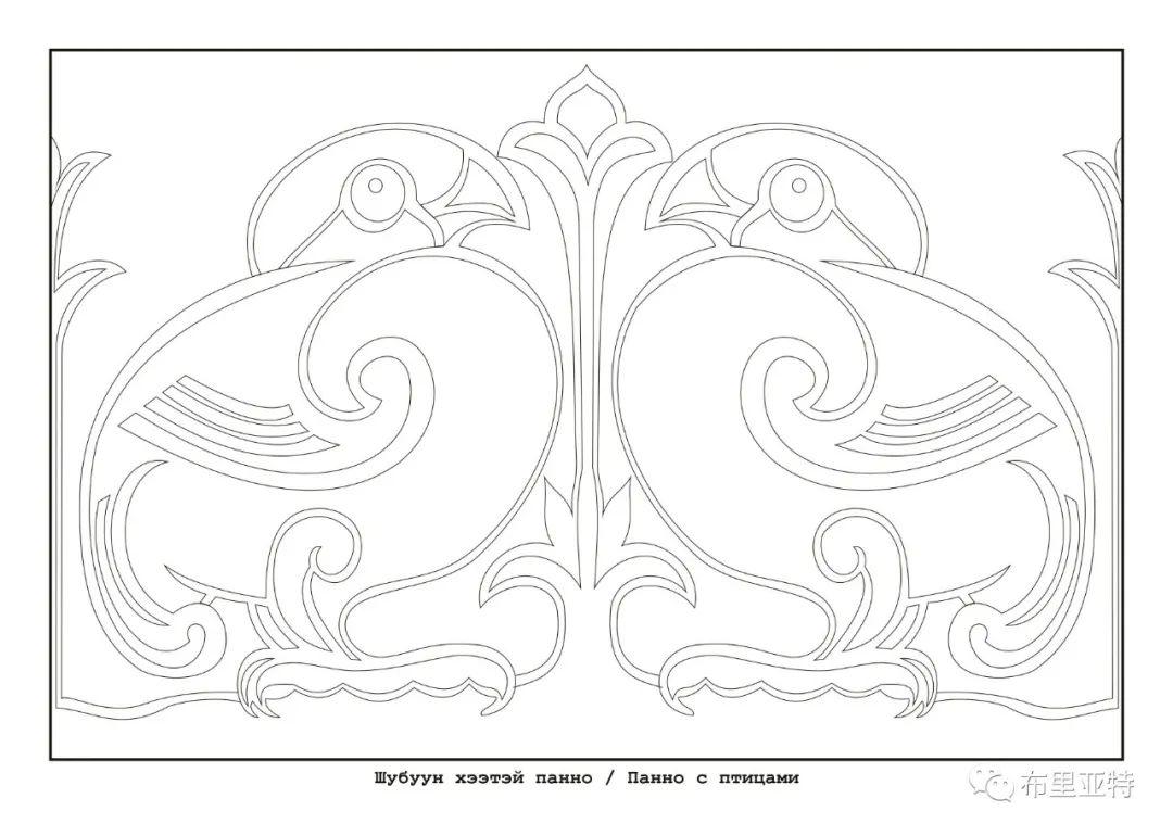 布里亚特蒙古族传统花纹艺术 第13张 布里亚特蒙古族传统花纹艺术 蒙古图案