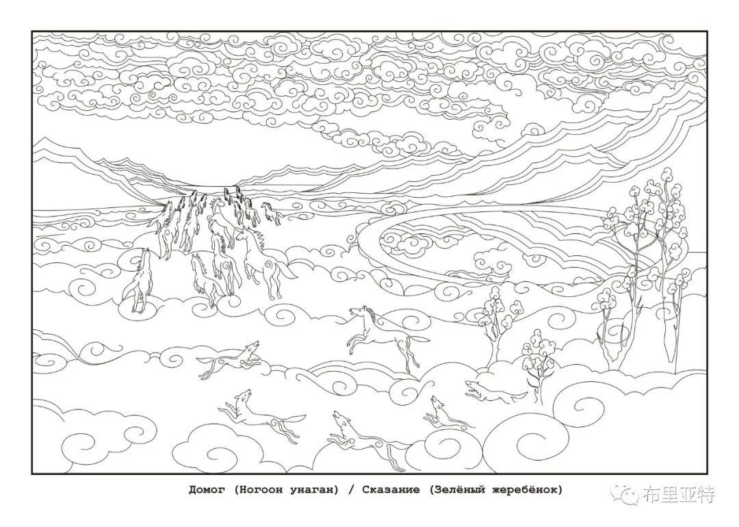 布里亚特蒙古族传统花纹艺术 第24张 布里亚特蒙古族传统花纹艺术 蒙古图案