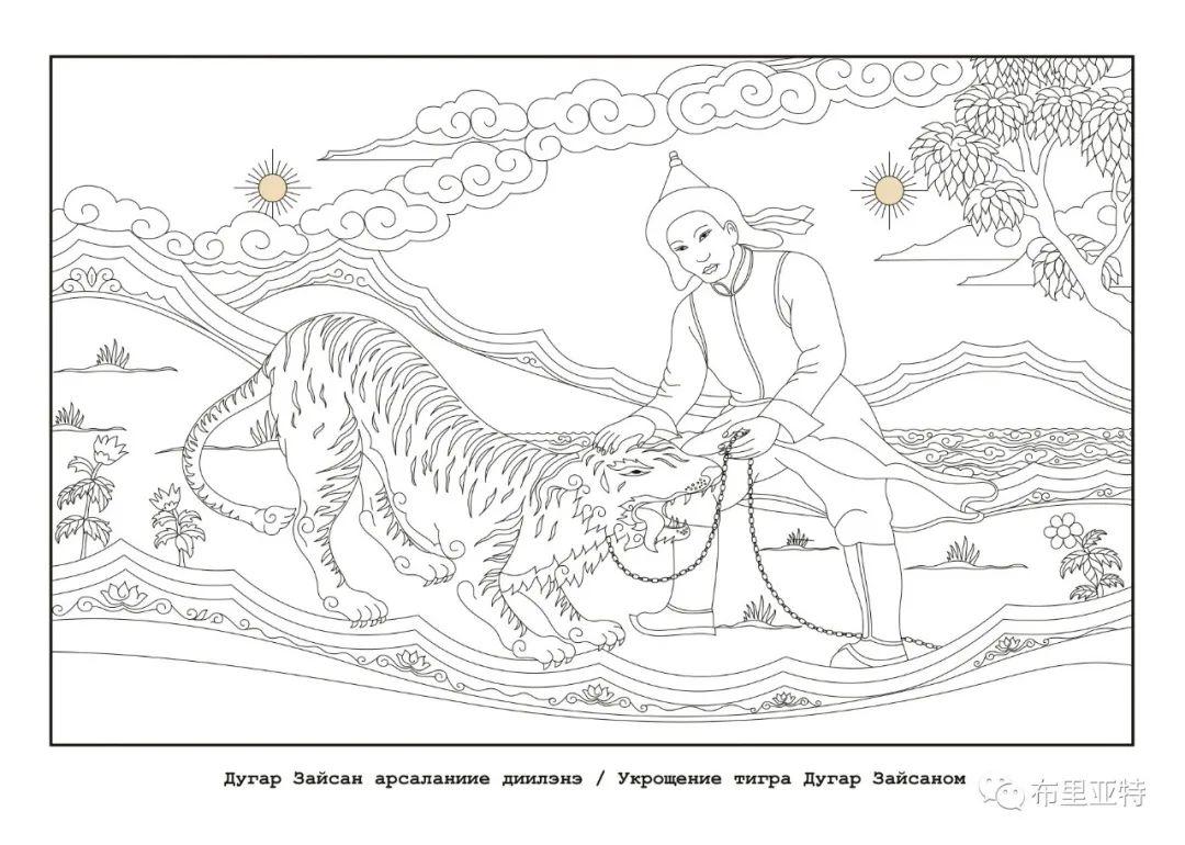 布里亚特蒙古族传统花纹艺术 第23张 布里亚特蒙古族传统花纹艺术 蒙古图案