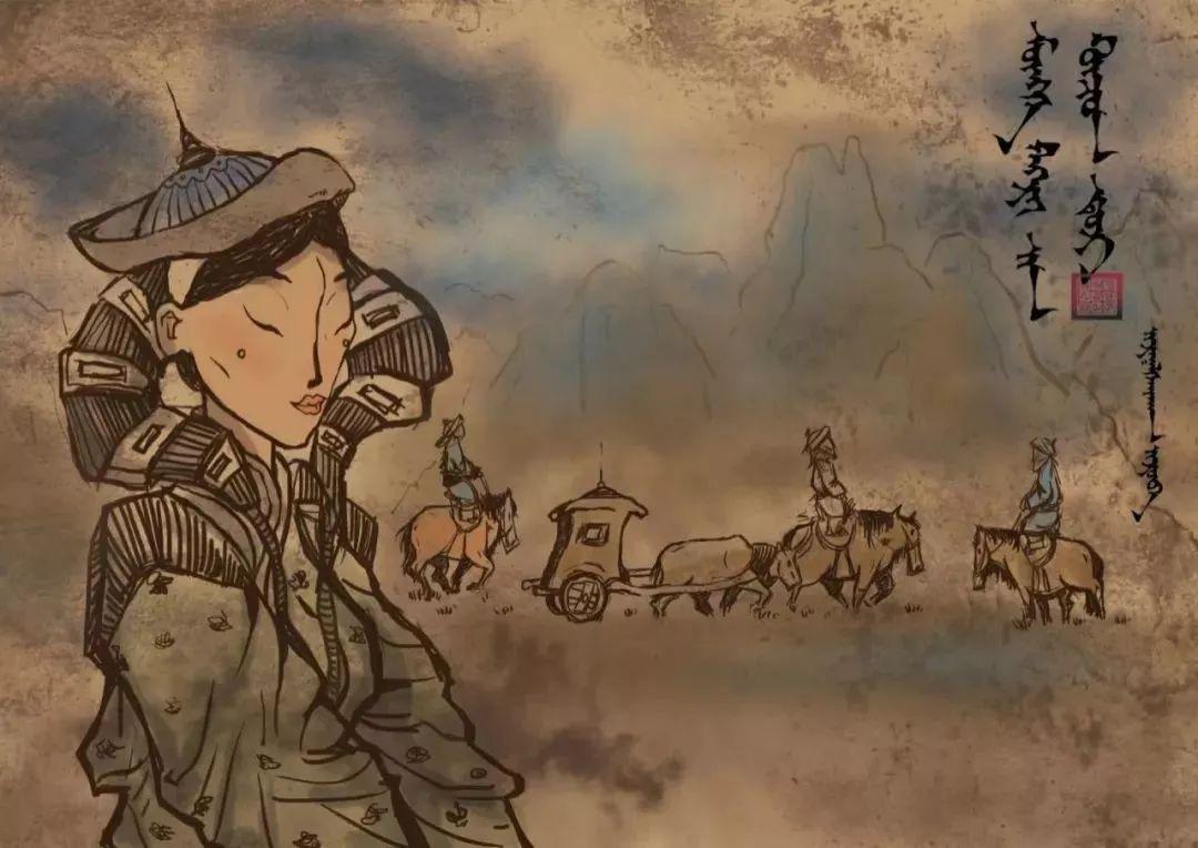 蒙古插画 第3张 蒙古插画 蒙古画廊
