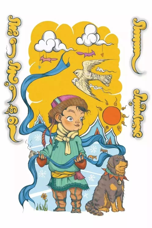 蒙古插画 第30张 蒙古插画 蒙古画廊