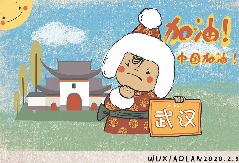我的原创·漫画 | 蒙古族男娃哈布尔的春节假期 第1张 我的原创·漫画 | 蒙古族男娃哈布尔的春节假期 蒙古设计