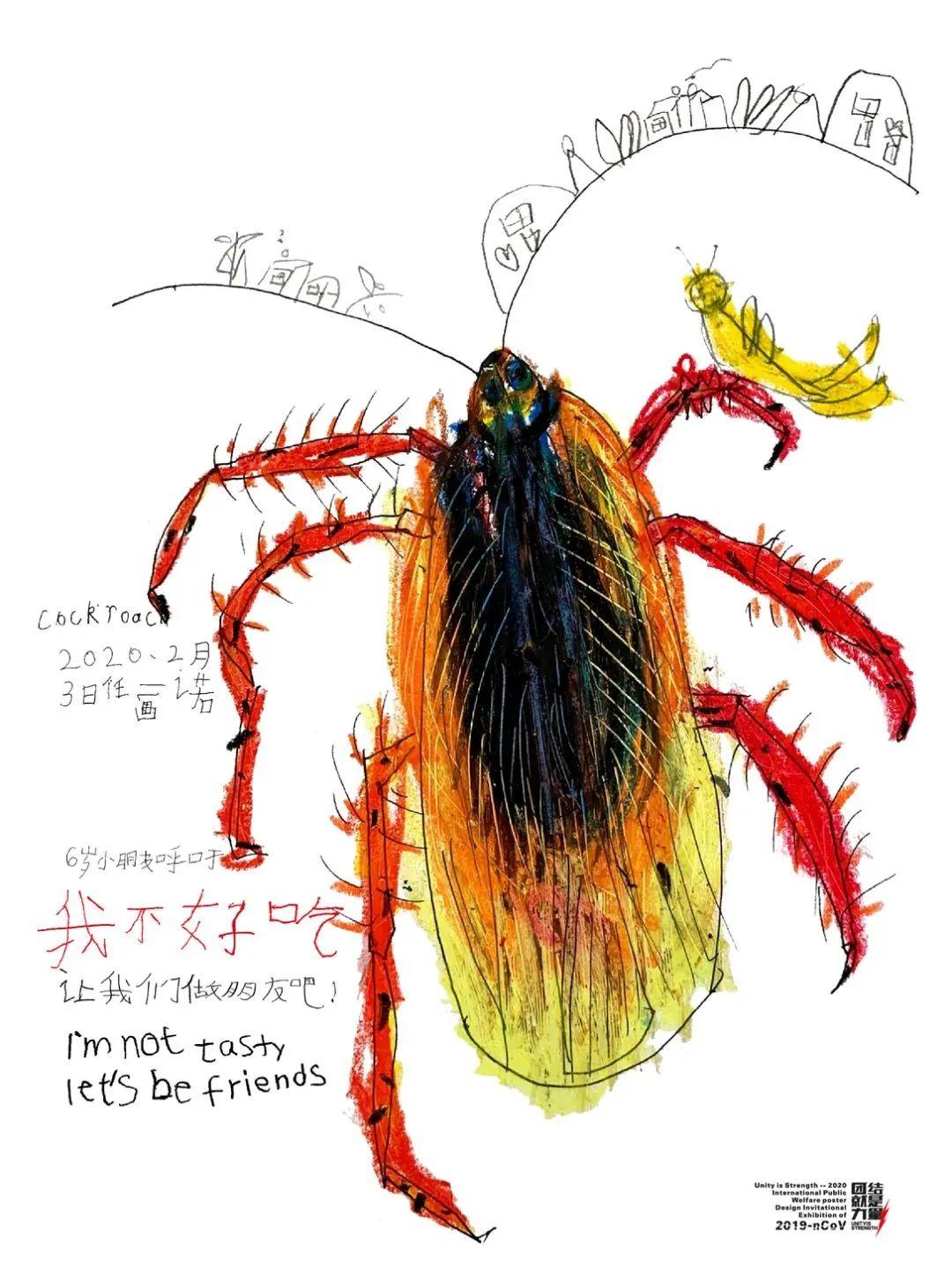 6岁蒙古族小设计师用插画拯救野生动物,为抗疫助力! 第12张