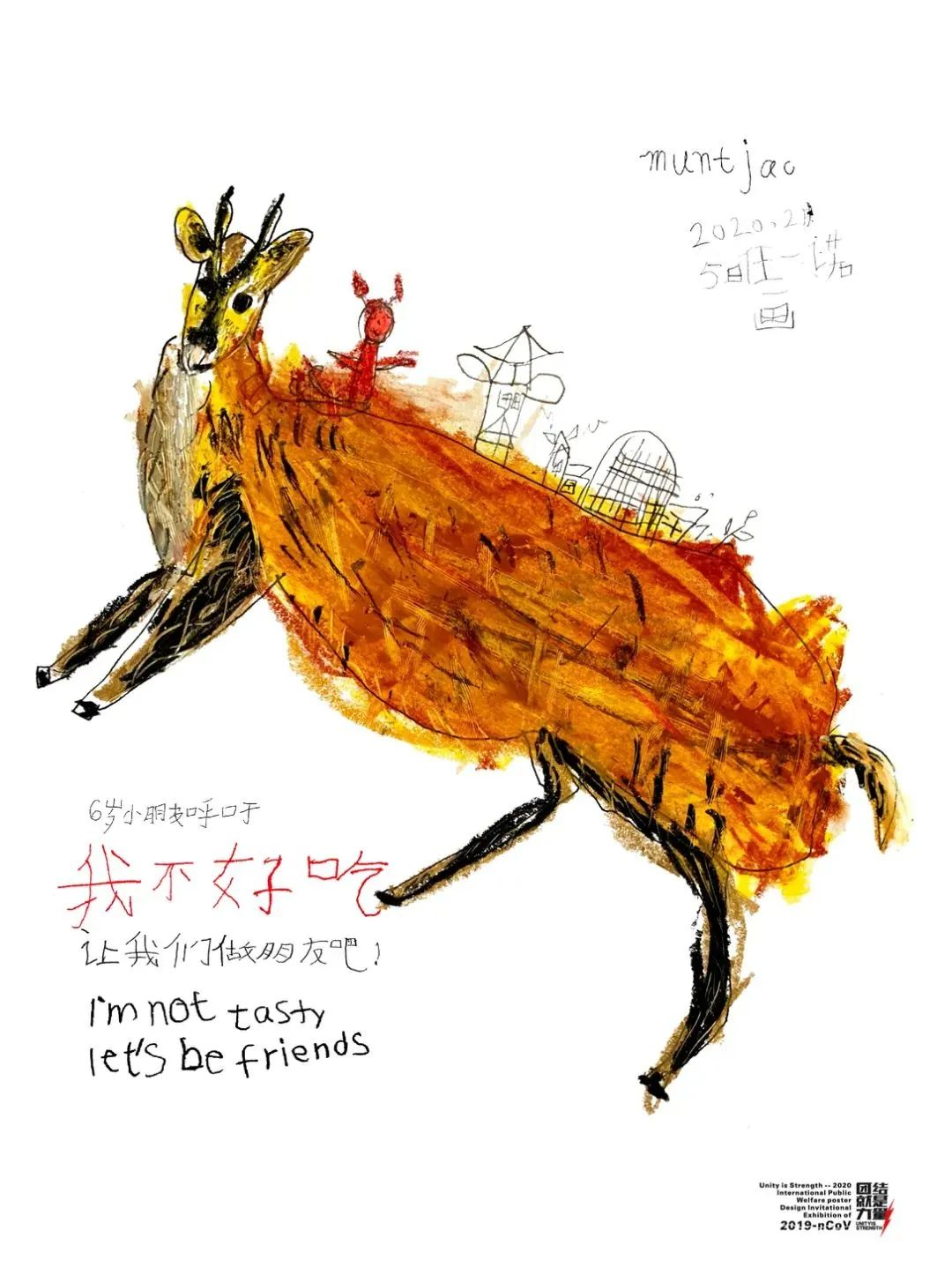 6岁蒙古族小设计师用插画拯救野生动物,为抗疫助力! 第18张
