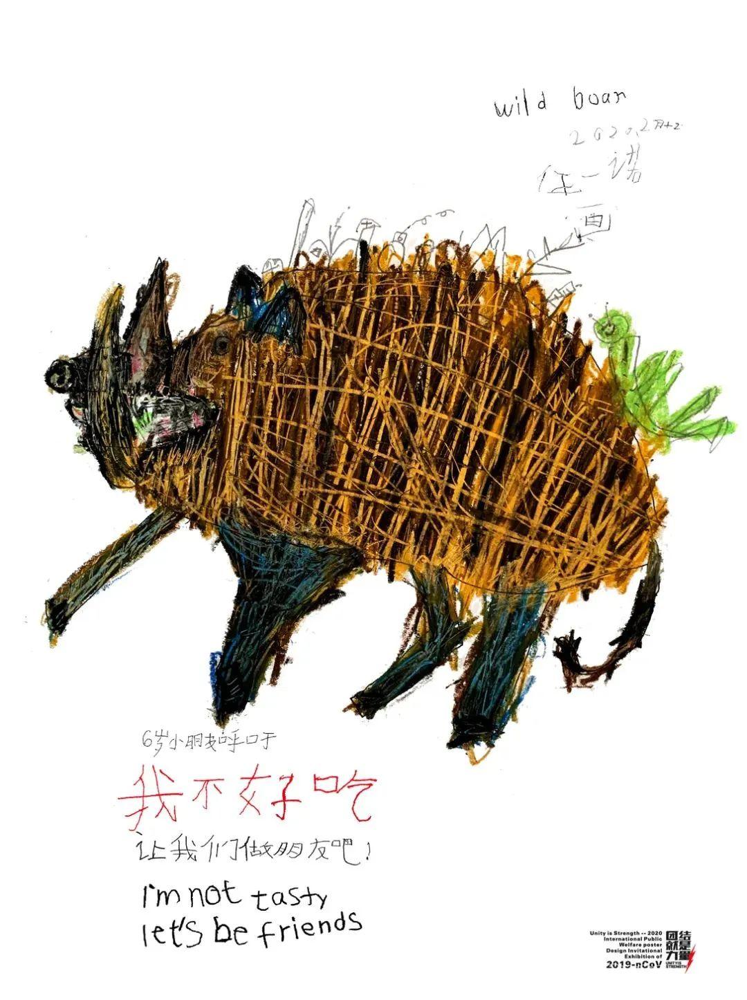 6岁蒙古族小设计师用插画拯救野生动物,为抗疫助力! 第24张
