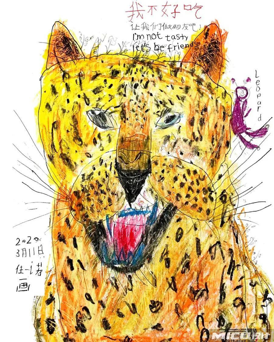 6岁蒙古族小设计师用插画拯救野生动物,为抗疫助力! 第26张