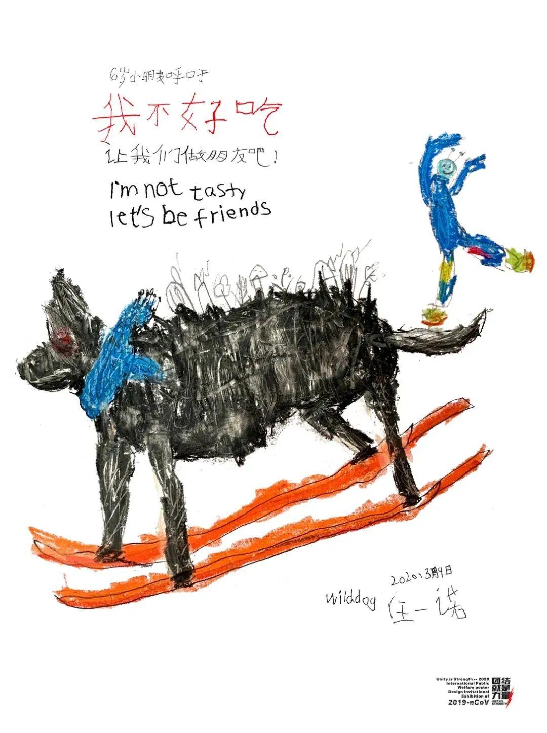 6岁蒙古族小设计师用插画拯救野生动物,为抗疫助力! 第28张