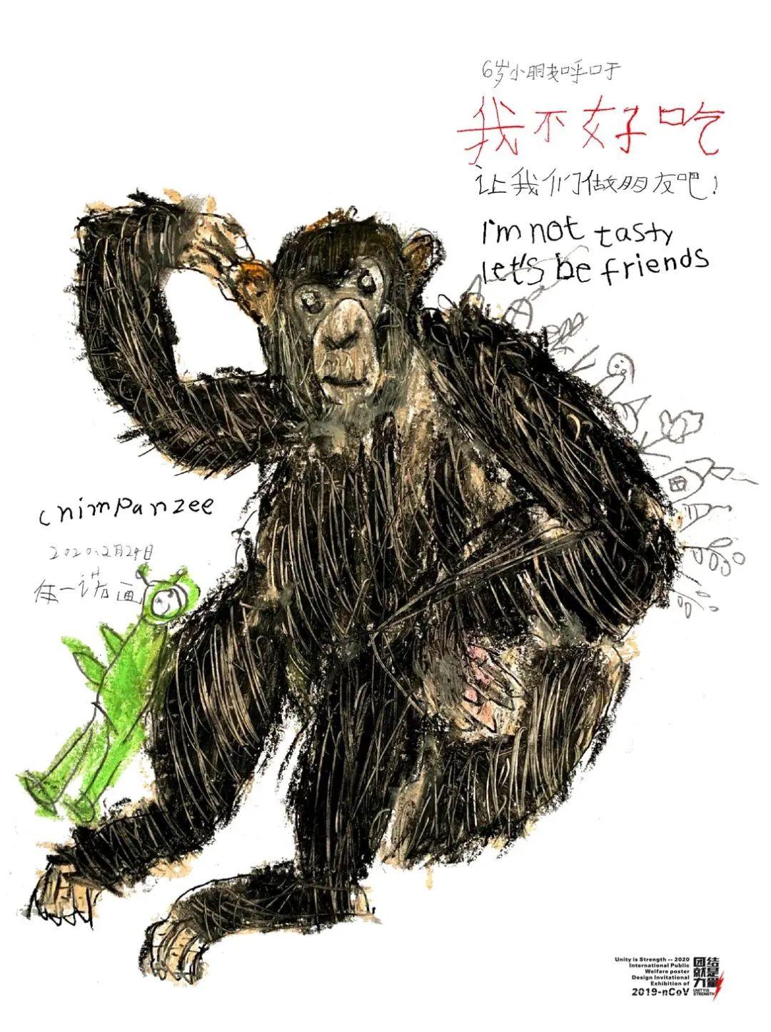 6岁蒙古族小设计师用插画拯救野生动物,为抗疫助力! 第39张