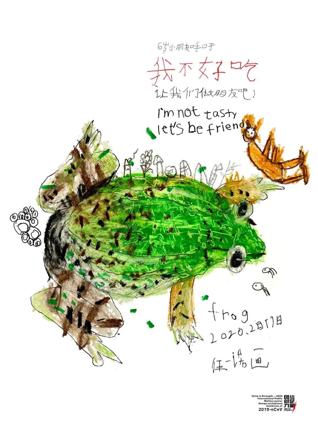 6岁蒙古族小设计师用插画拯救野生动物,为抗疫助力! 第44张