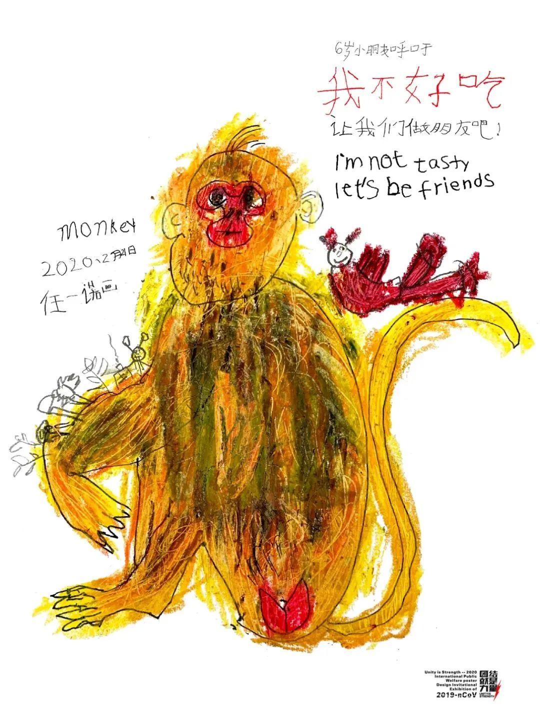 6岁蒙古族小设计师用插画拯救野生动物,为抗疫助力! 第49张