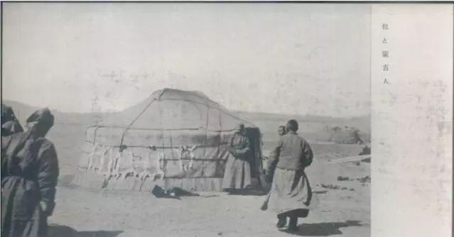 老明信片:30年代的内蒙古  (组图) 第1张 老明信片:30年代的内蒙古  (组图) 蒙古文化