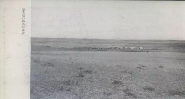 老明信片:30年代的内蒙古  (组图) 第2张 老明信片:30年代的内蒙古  (组图) 蒙古文化