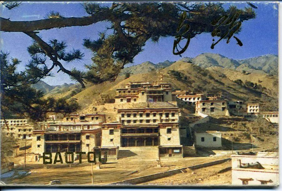 老明信片:30年代的内蒙古  (组图) 第12张 老明信片:30年代的内蒙古  (组图) 蒙古文化