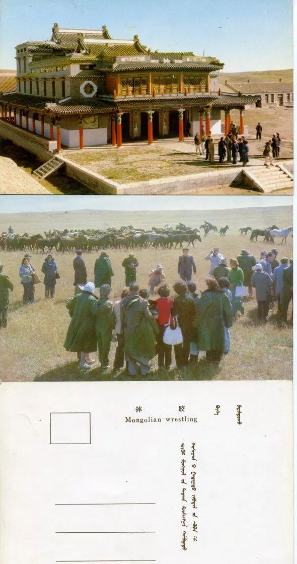 老明信片:30年代的内蒙古  (组图) 第15张 老明信片:30年代的内蒙古  (组图) 蒙古文化