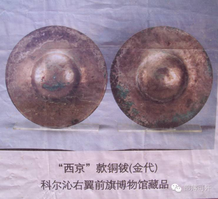 内蒙古出土的历史文物部分图片资料 第2张