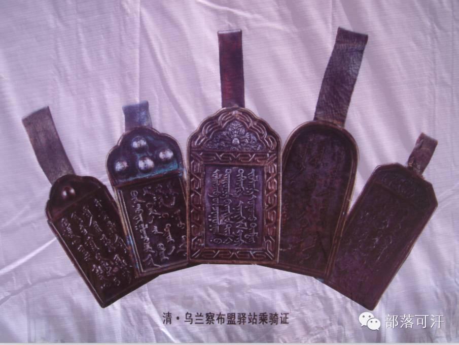 内蒙古出土的历史文物部分图片资料 第5张
