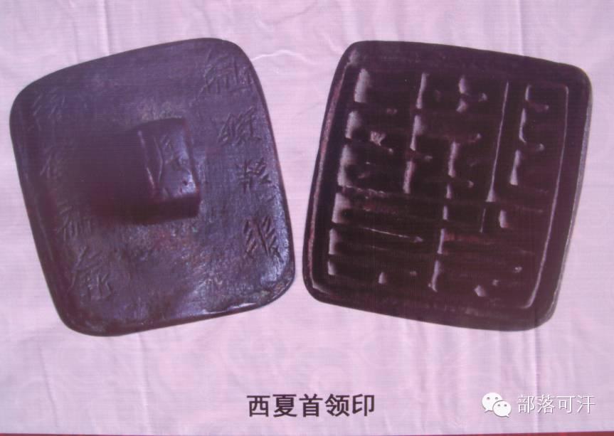 内蒙古出土的历史文物部分图片资料 第12张