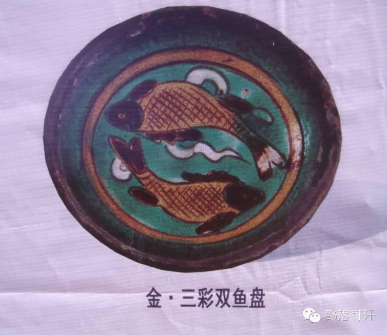内蒙古出土的历史文物部分图片资料 第8张