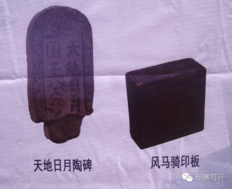 内蒙古出土的历史文物部分图片资料 第7张