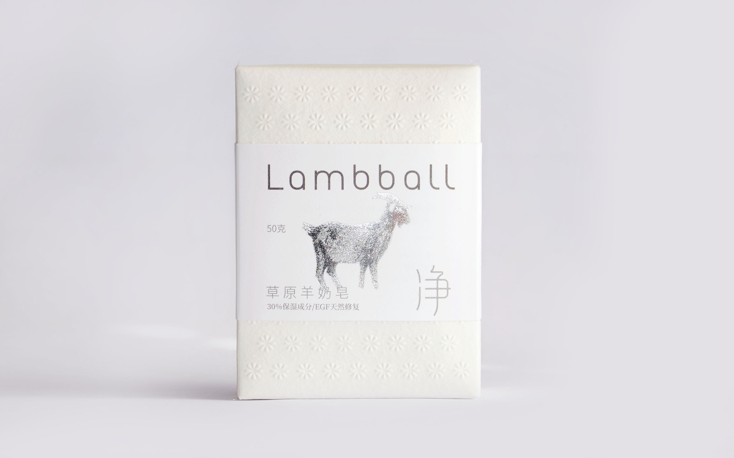 lambball羊奶皂包装设计 第2张 lambball羊奶皂包装设计 蒙古设计