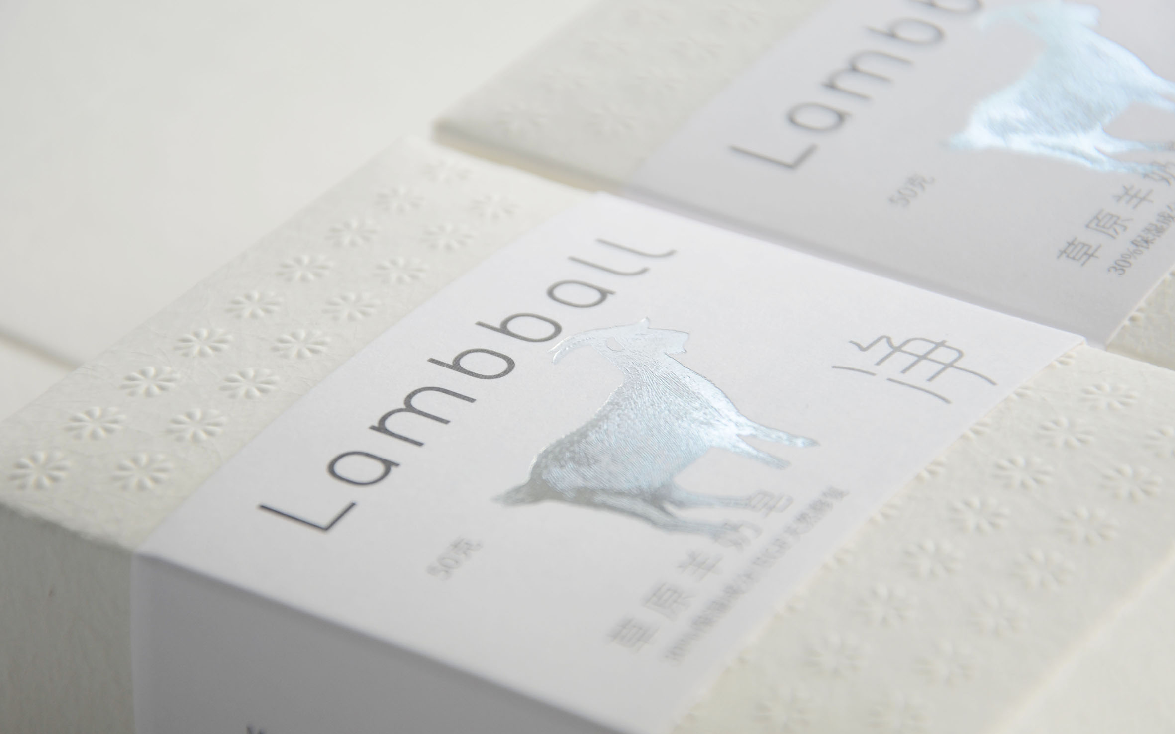 lambball羊奶皂包装设计 第6张 lambball羊奶皂包装设计 蒙古设计