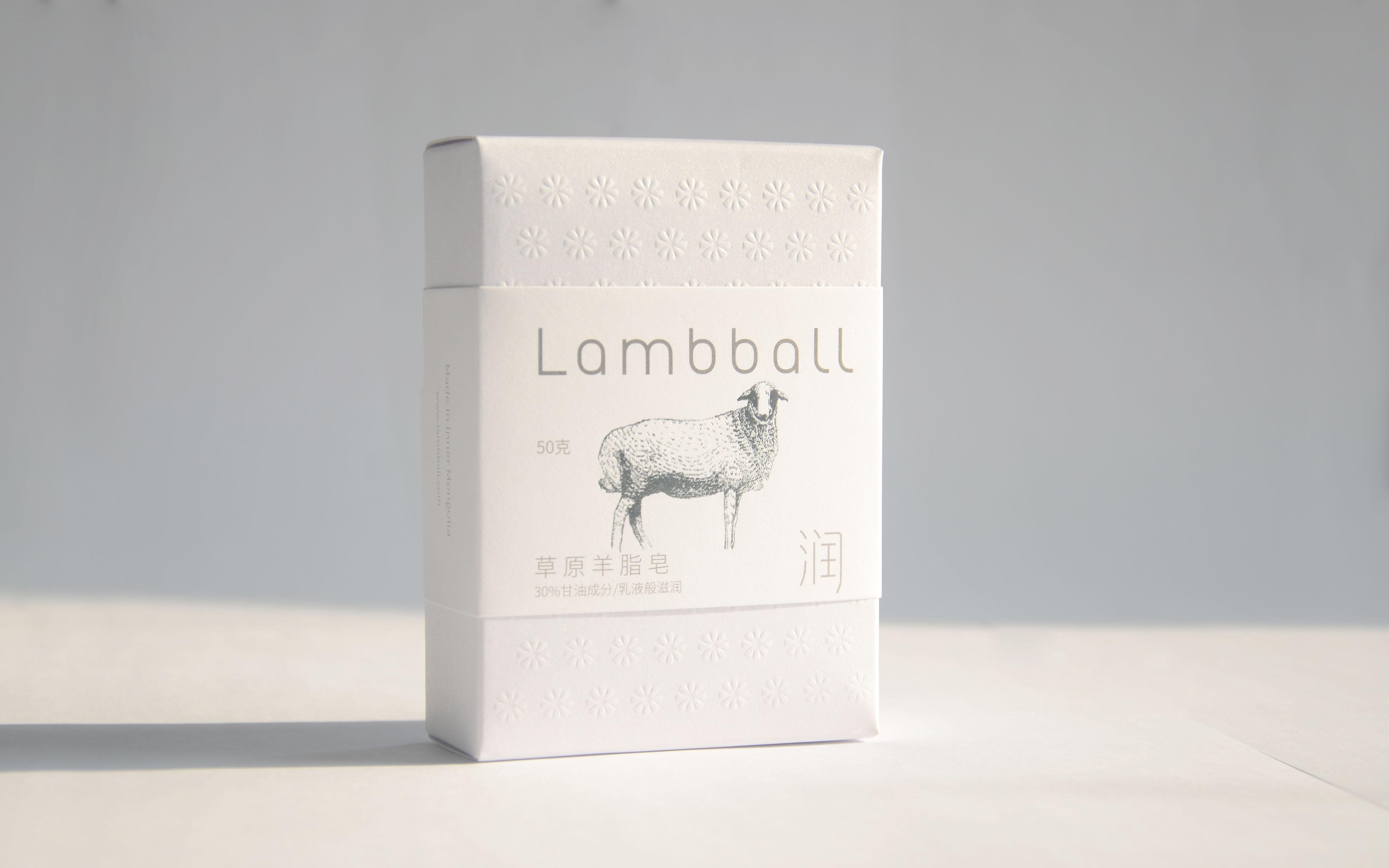 lambball羊脂皂包装设计 第4张 lambball羊脂皂包装设计 蒙古设计