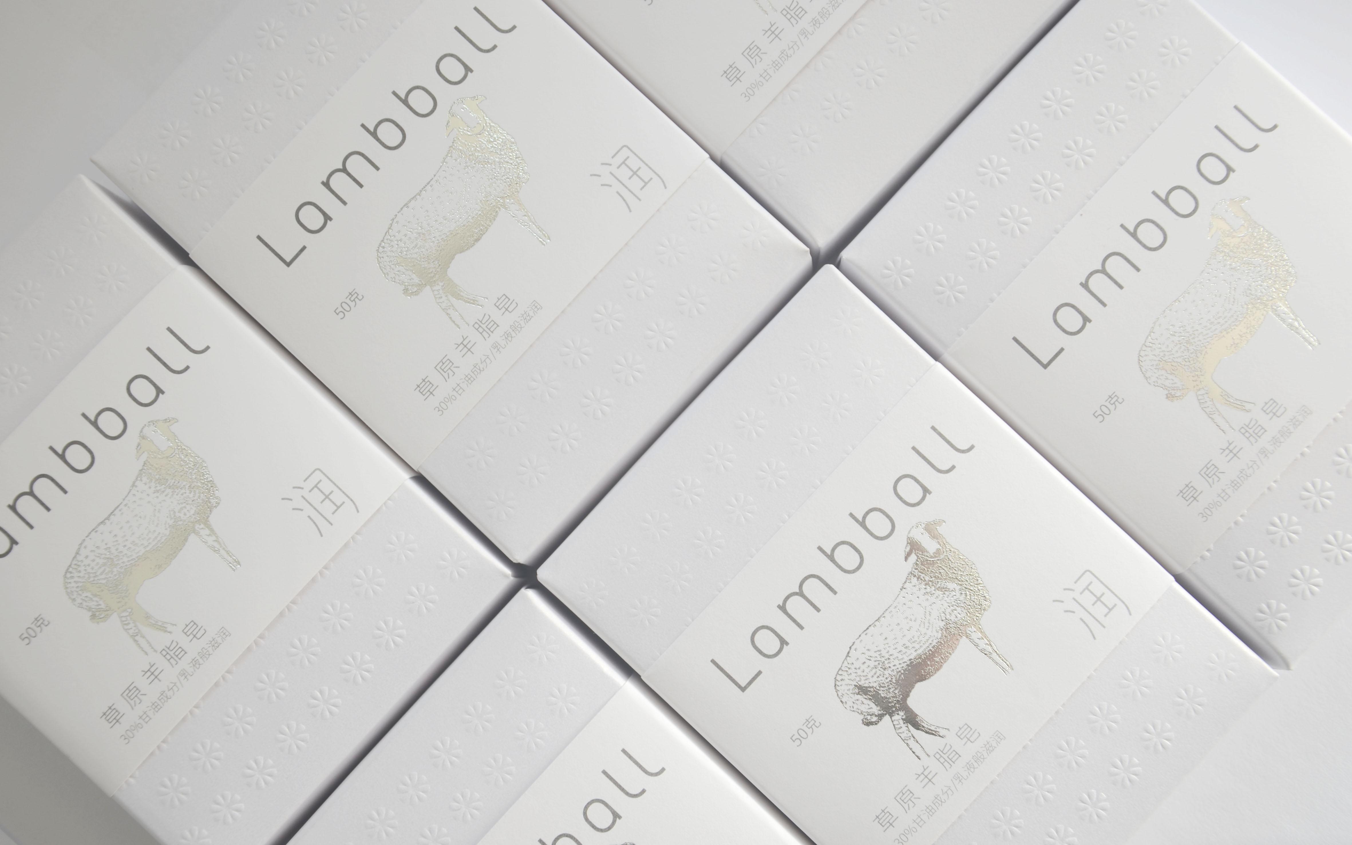 lambball羊脂皂包装设计 第3张 lambball羊脂皂包装设计 蒙古设计