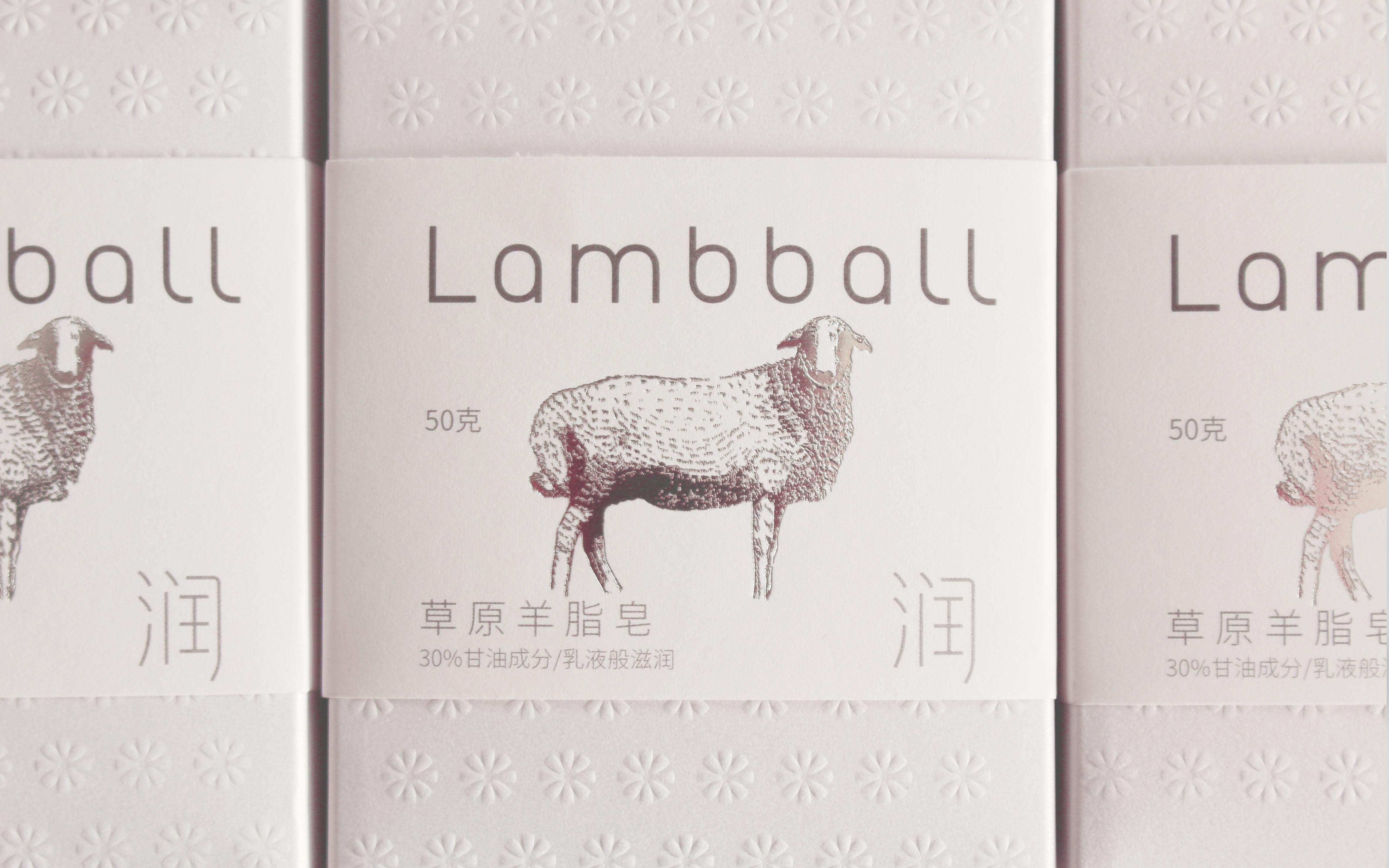 lambball羊脂皂包装设计 第12张 lambball羊脂皂包装设计 蒙古设计