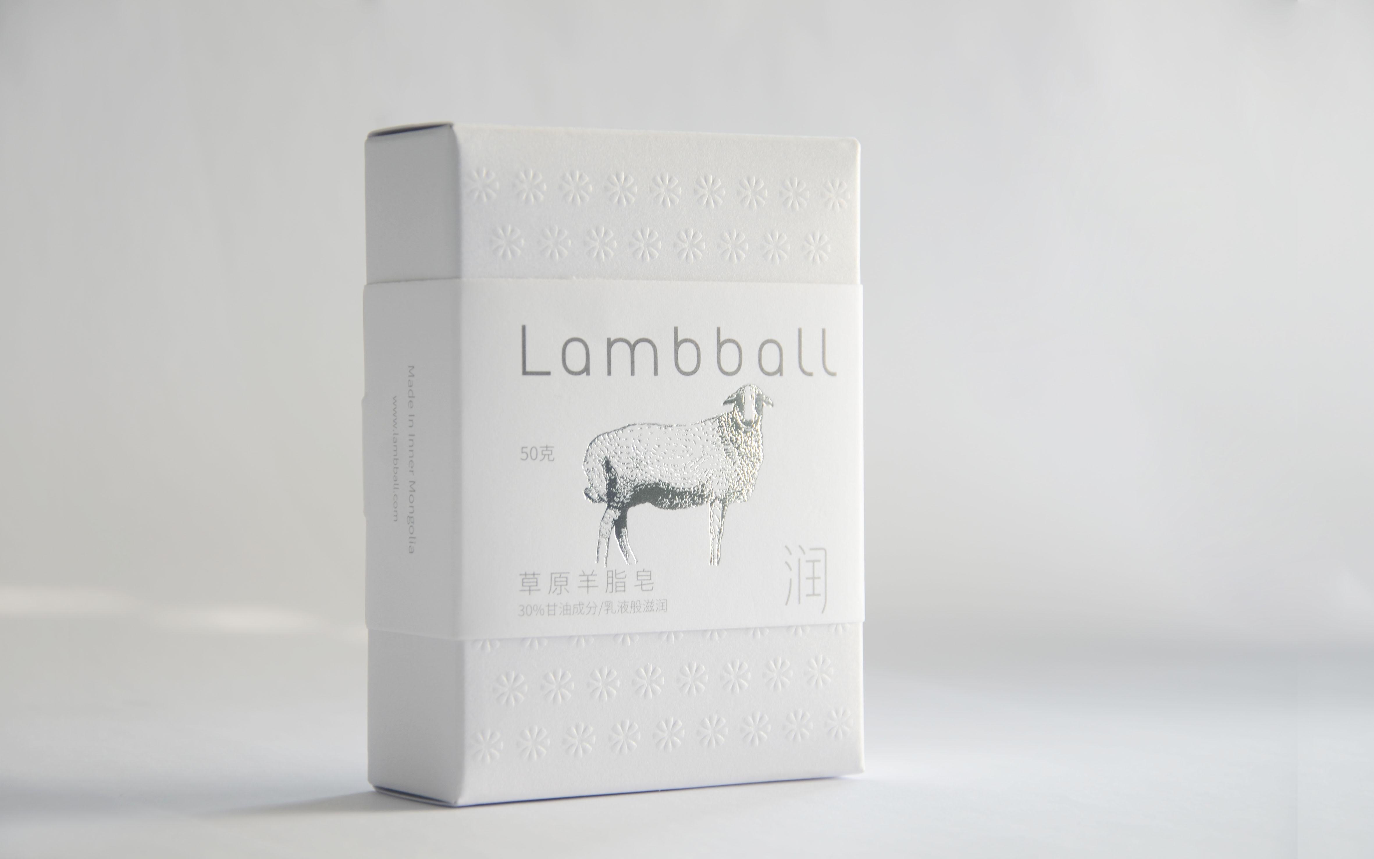 lambball羊脂皂包装设计 第15张 lambball羊脂皂包装设计 蒙古设计
