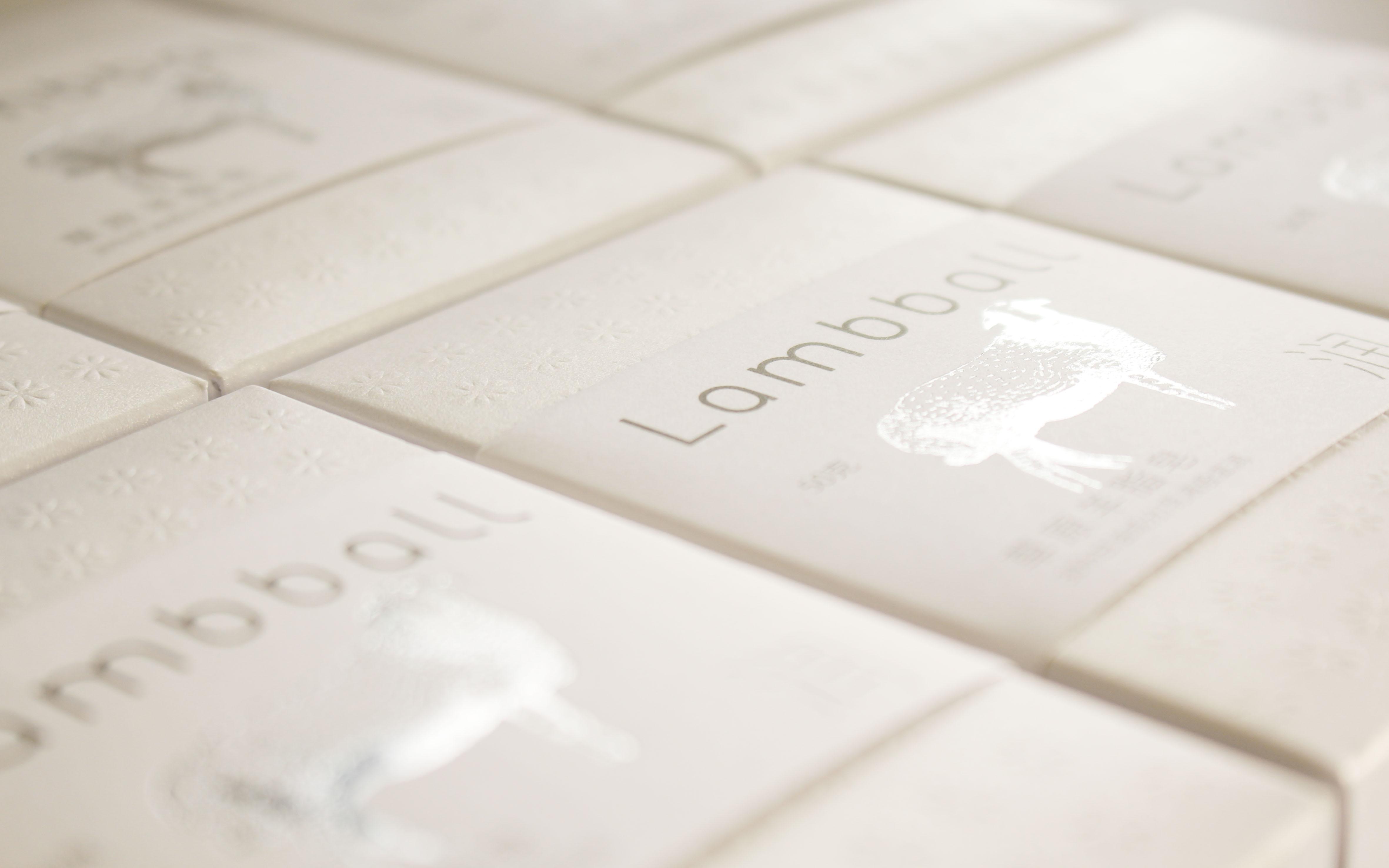lambball羊脂皂包装设计 第18张 lambball羊脂皂包装设计 蒙古设计