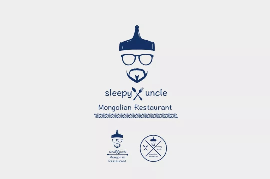 Sleepy uncle logo 第4张