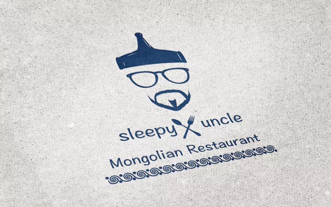 Sleepy uncle logo 第3张