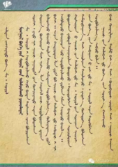 【人物】博克手—米·苏伊拉 第1张 【人物】博克手—米·苏伊拉 蒙古文化