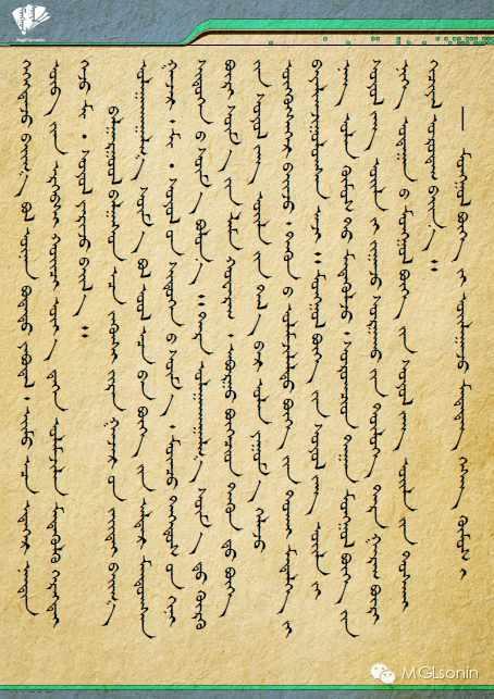 【人物】博克手—米·苏伊拉 第4张 【人物】博克手—米·苏伊拉 蒙古文化