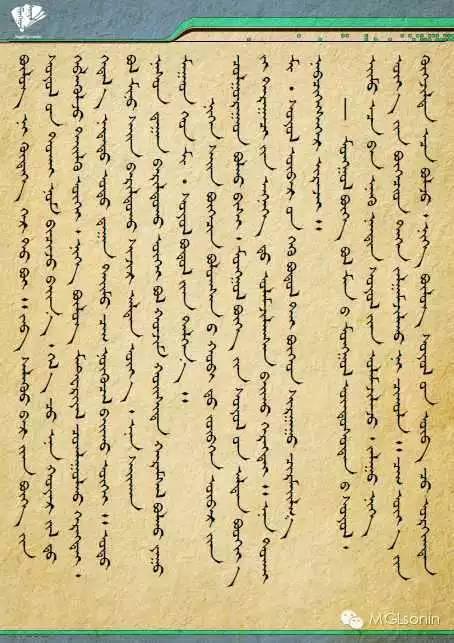 【人物】博克手—米·苏伊拉 第3张 【人物】博克手—米·苏伊拉 蒙古文化