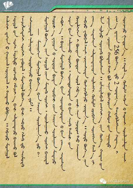【人物】博克手—米·苏伊拉 第6张 【人物】博克手—米·苏伊拉 蒙古文化