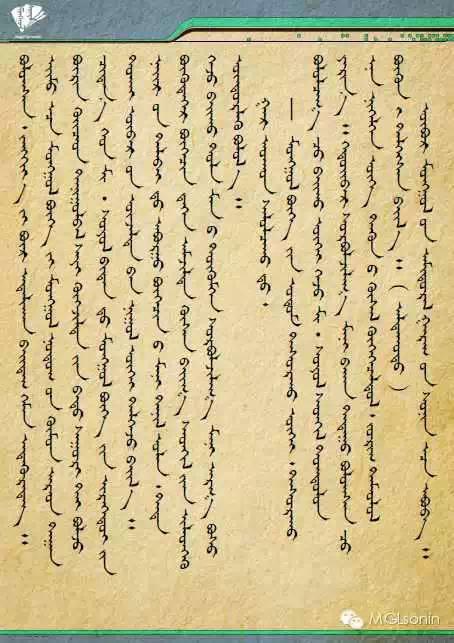 【人物】博克手—米·苏伊拉 第7张 【人物】博克手—米·苏伊拉 蒙古文化