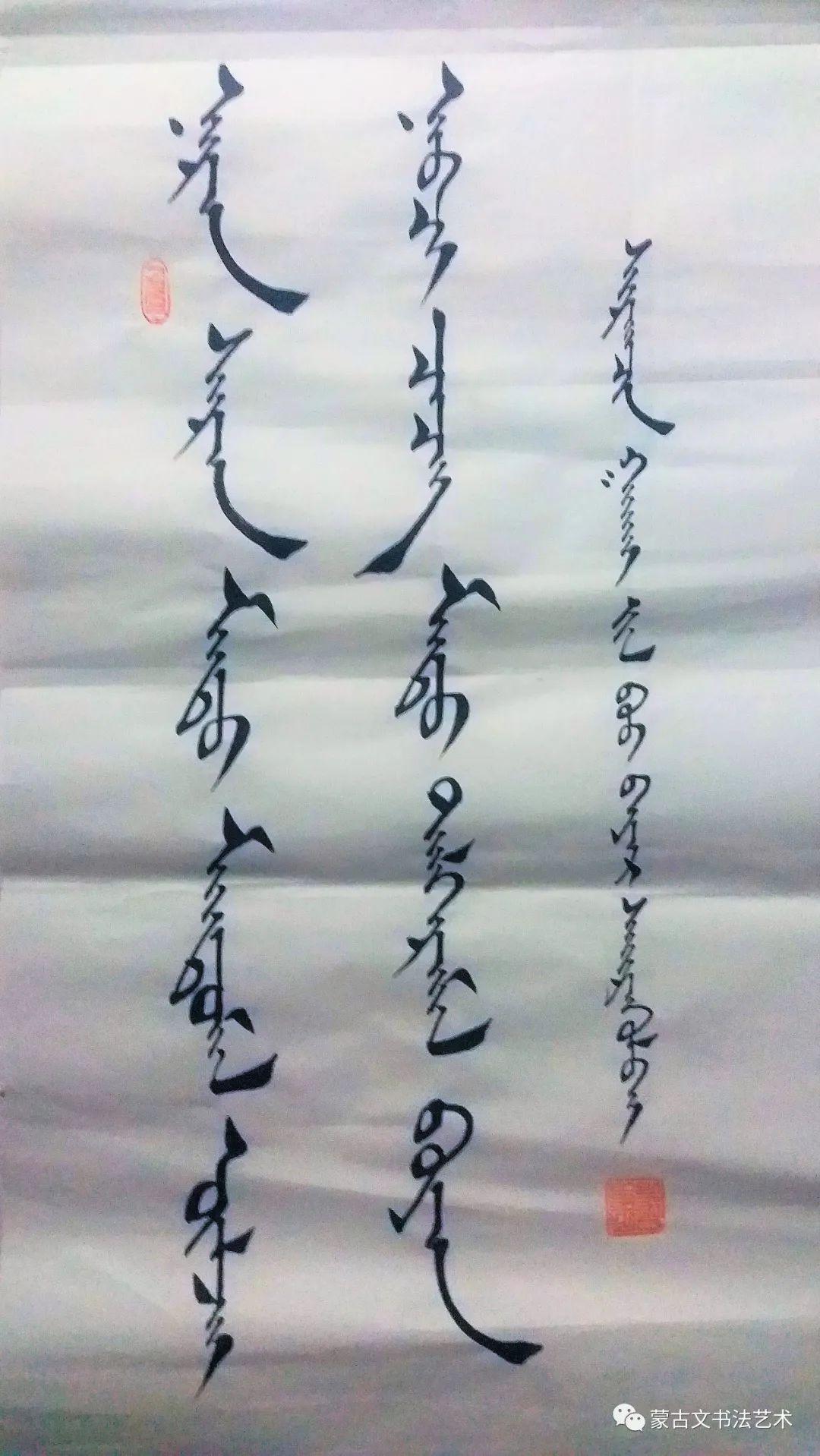 包巴雅尔蒙古文书法作品 第6张 包巴雅尔蒙古文书法作品 蒙古书法