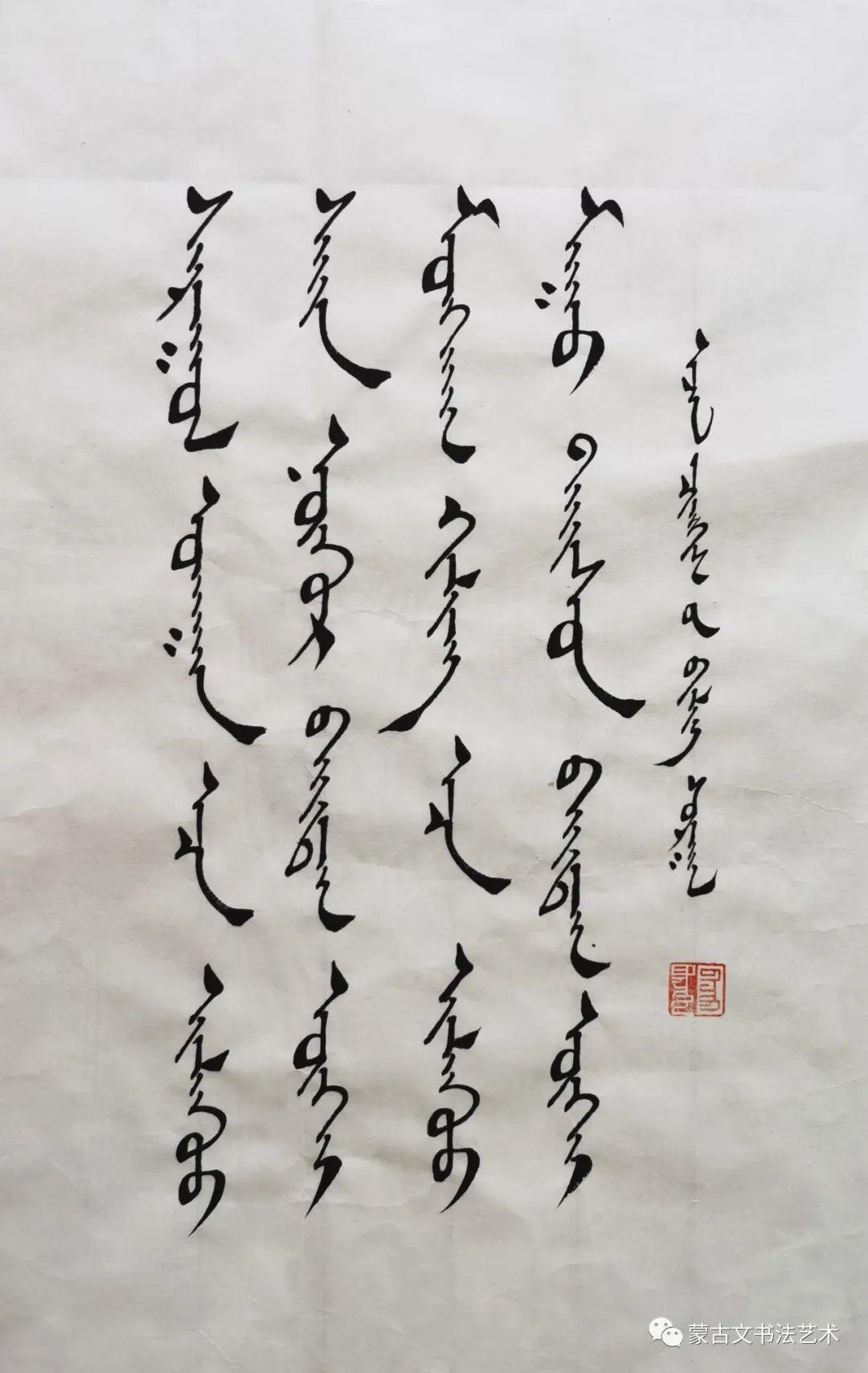 包巴雅尔蒙古文书法作品 第5张 包巴雅尔蒙古文书法作品 蒙古书法