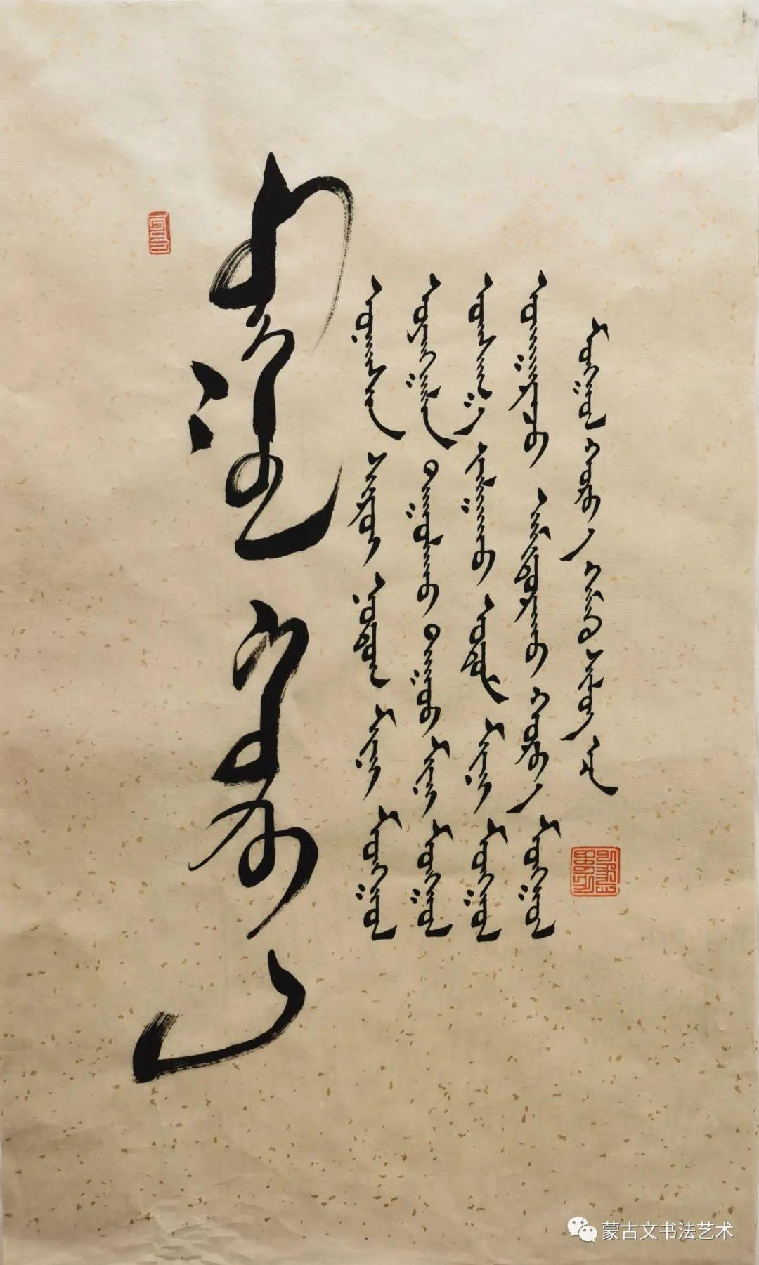 包巴雅尔蒙古文书法作品 第4张 包巴雅尔蒙古文书法作品 蒙古书法
