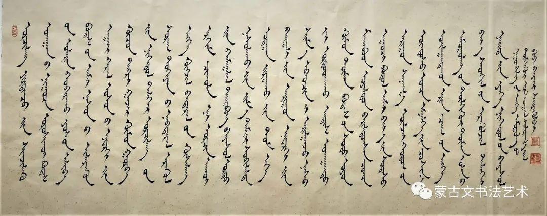 包巴雅尔蒙古文书法作品 第7张 包巴雅尔蒙古文书法作品 蒙古书法