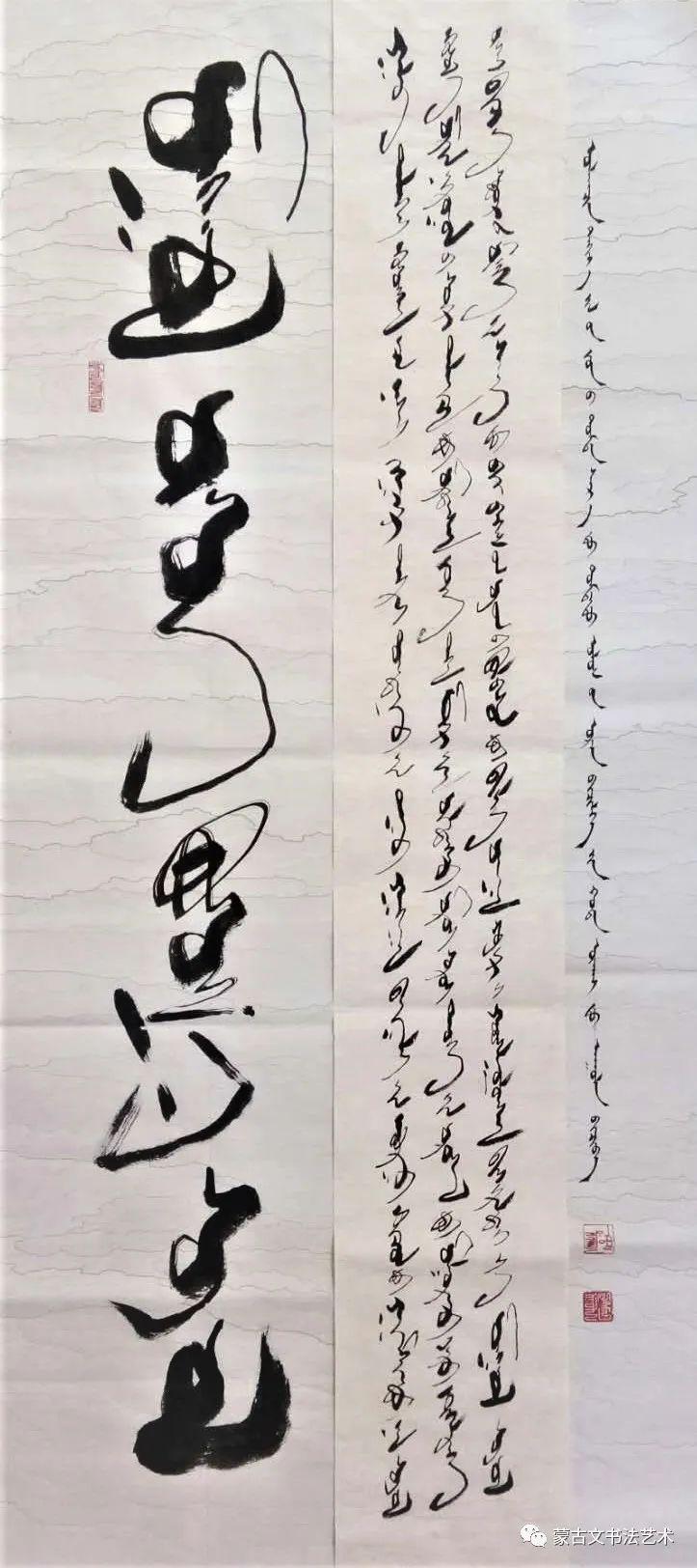阿古拉蒙古文书法 第5张