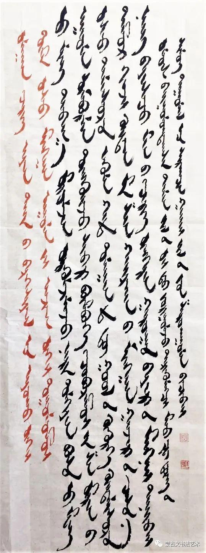 扎 希润奥拉蒙古文书法 第4张 扎 希润奥拉蒙古文书法 蒙古书法