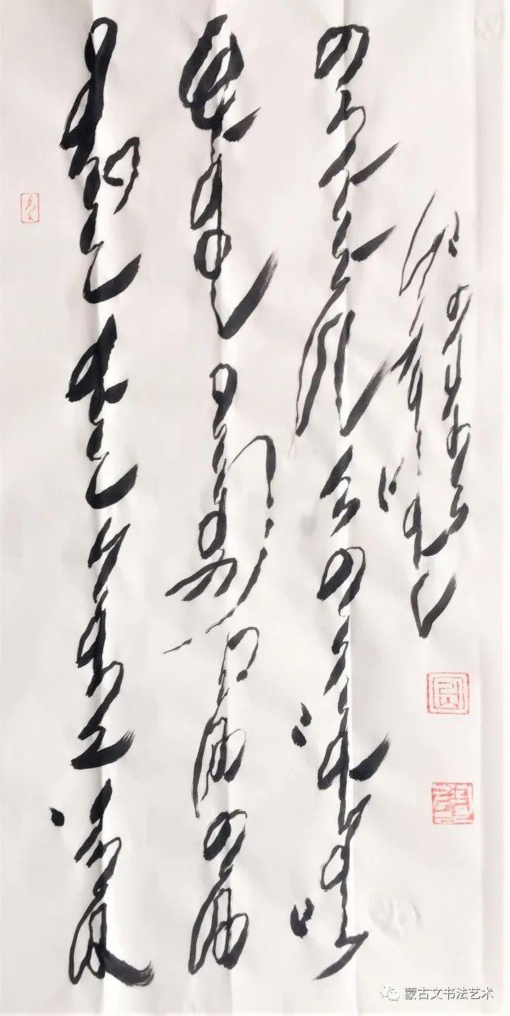 扎 希润奥拉蒙古文书法 第7张 扎 希润奥拉蒙古文书法 蒙古书法