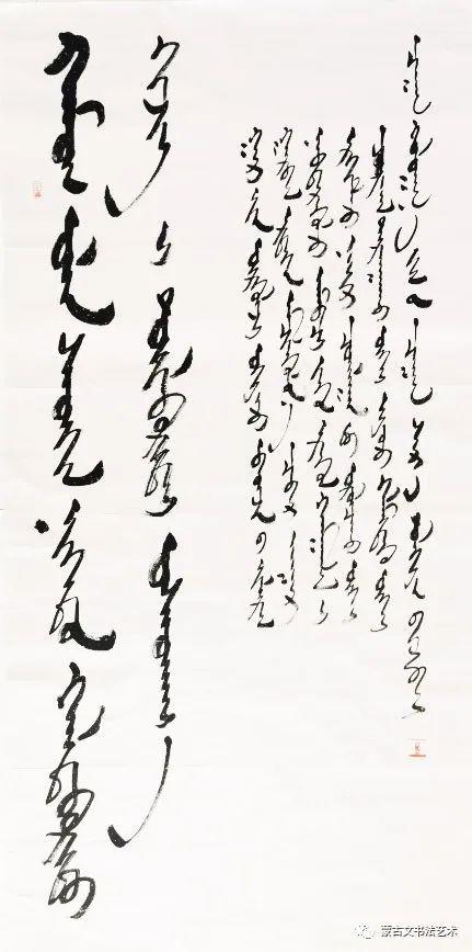 书法家道力格艳 第8张 书法家道力格艳 蒙古书法